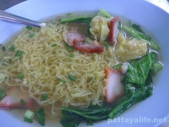 Silom noodle soup (2)
