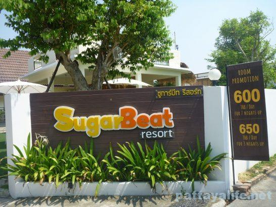 Sugar beat resort (1)