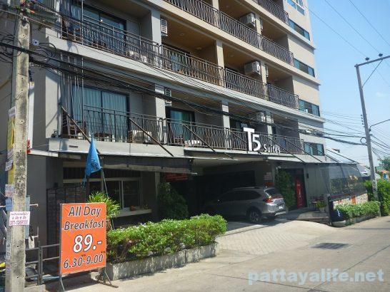T5 suites hotel