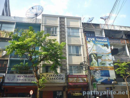 Talai Suites hotel (12)