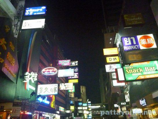 Thaniya street night