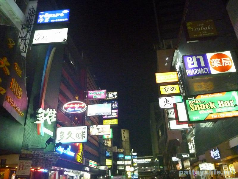Thaniya street night