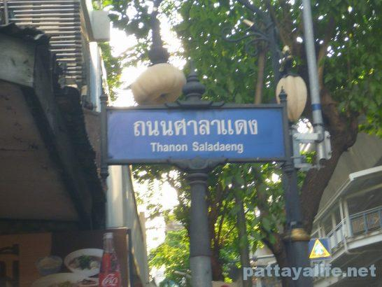 The cube hostel Silom (16)