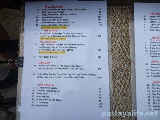 The haven menu (2)