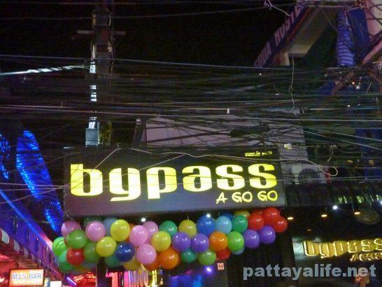 bypass gogo