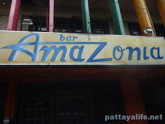 Amozonia bar manila (1)