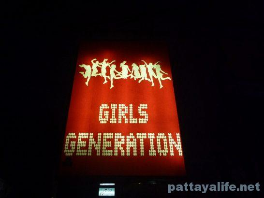 Angeles girls generation