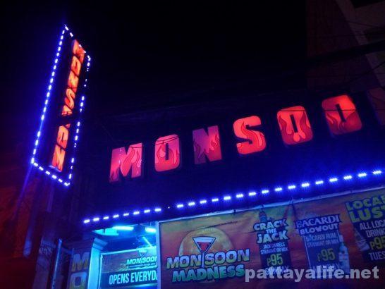 Angeles gogo bar (1)