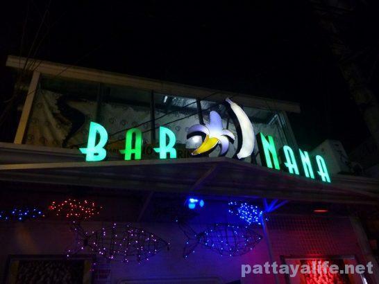 Angeles gogo bar (4)
