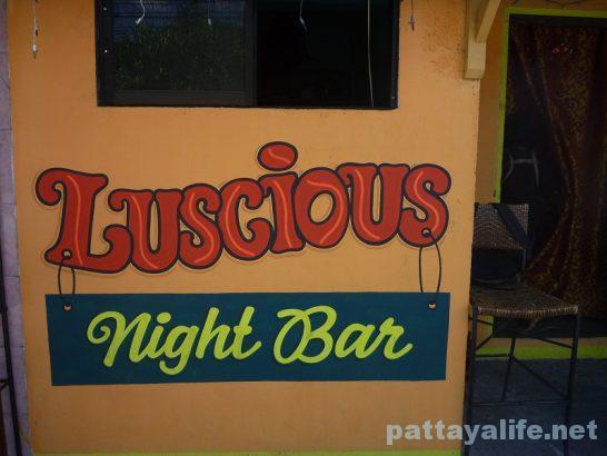Angeles perimeter bar
