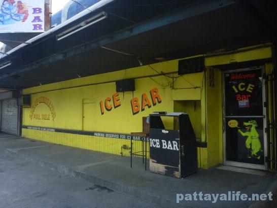 Angeles perimeter bars (2)