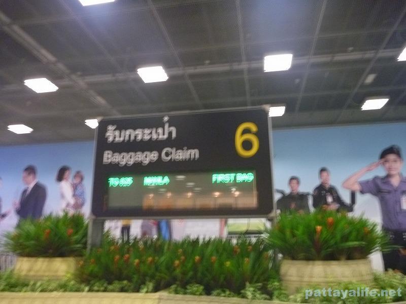Bangkok airport (2)