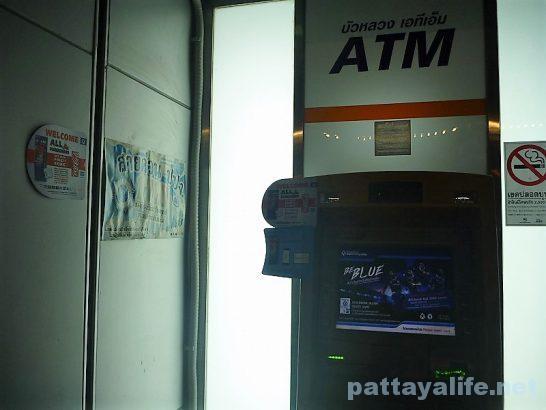 Bangkok bank ATM free coke (2)