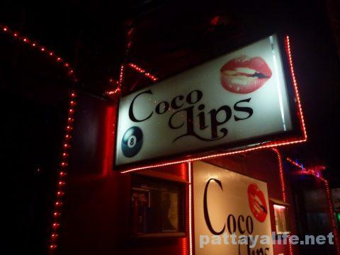 Coco lips (3)