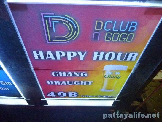 D club walking street (1)