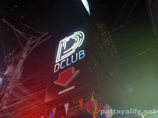 D club walking street (3)