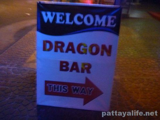 Dragon bar angeles (1)