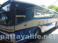 Ekamai bus (2)
