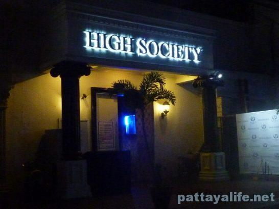 High society angeles