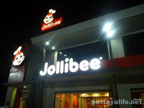 Jolibee Angeles city (1)