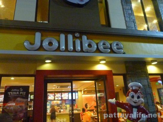 Jolibee angeles (1)