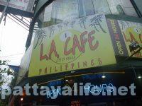 LA cafe manila (1)