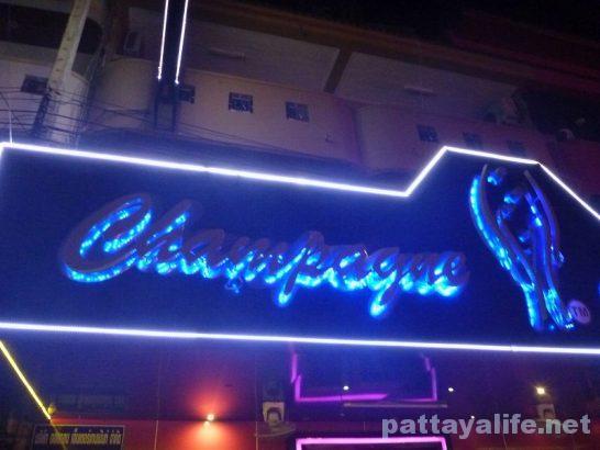 LK metro Champagne