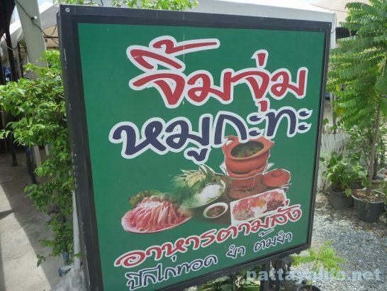 Le bus residence pattaya (26)