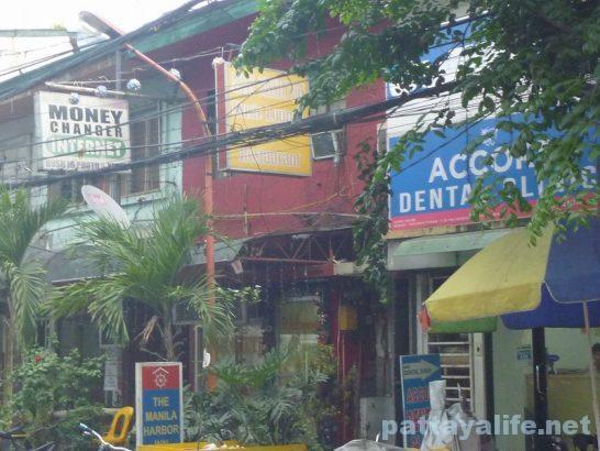Manila Ermita bars (10)