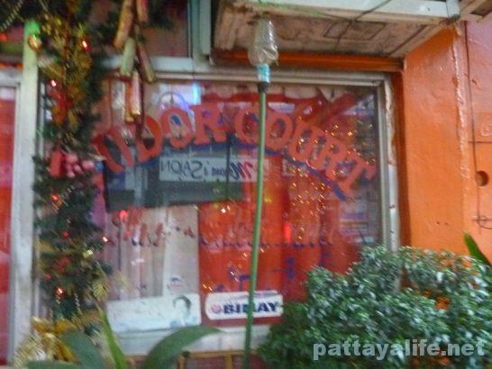 Manila Ermita bars (11)