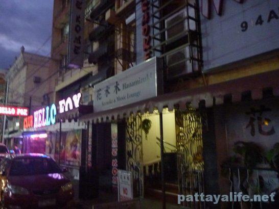 Manila Ermita bars (14)