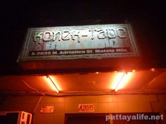 Manila Ermita bars (15)