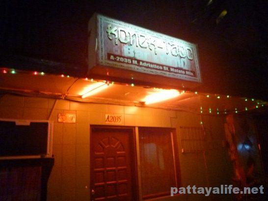 Manila Ermita bars (16)