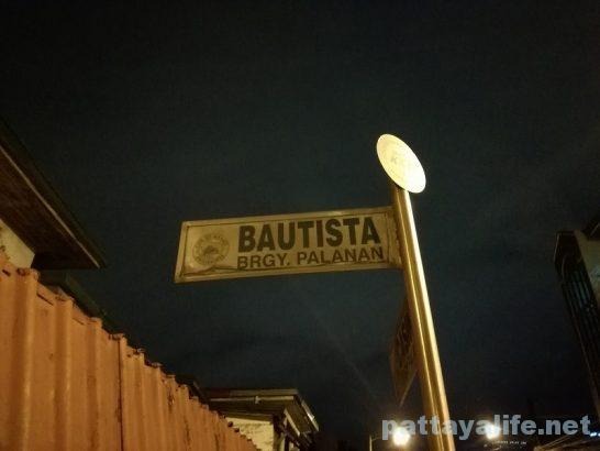 Manila Ermita bars (3)