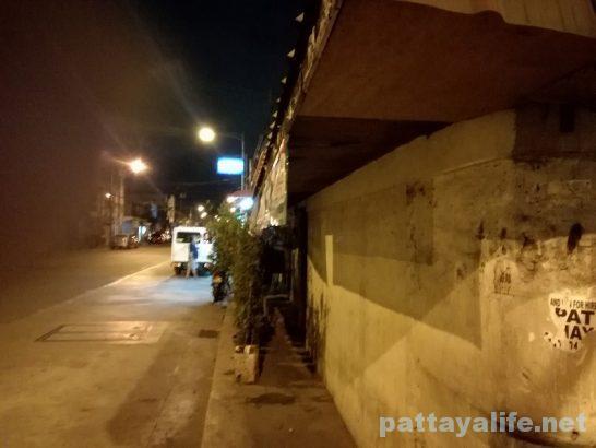 Manila Ermita bars (4)