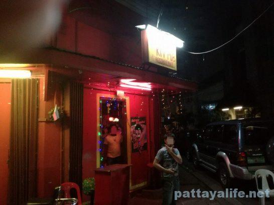 Manila Ermita bars (5)