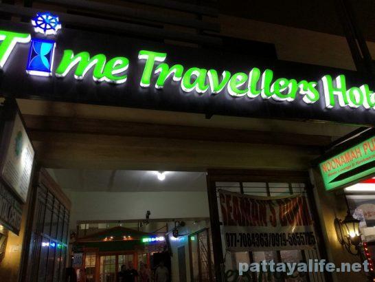 Manila Ermita bars (7)