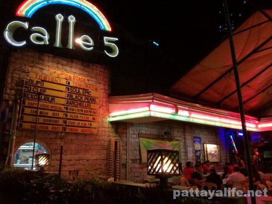 Manila Ermita bars (8)