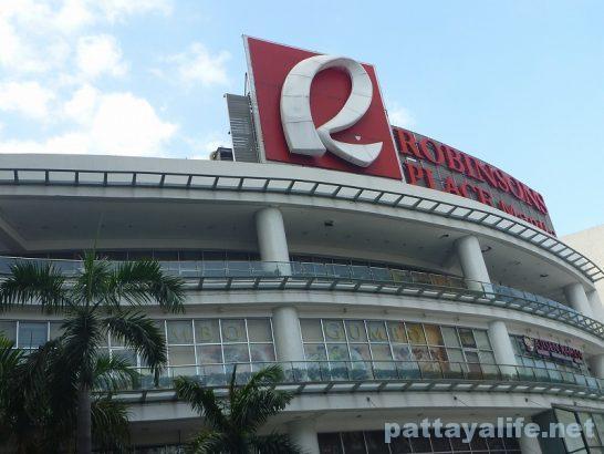 Manila UBE airport bus (2)