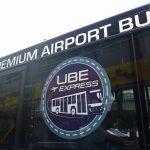 マニラ国際空港とマニラ市内を結ぶエアポートバスは快適で便利