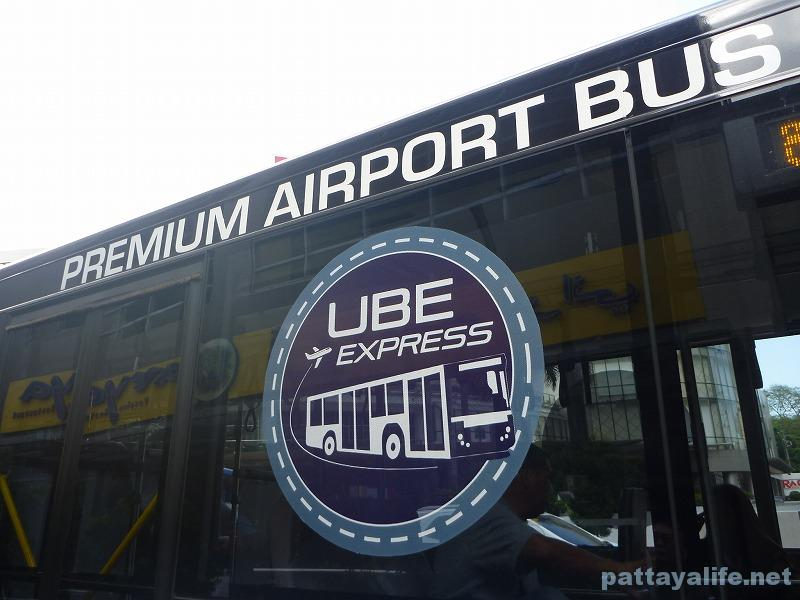 Manila UBE airport bus (3)