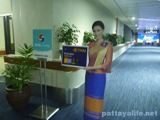 NAIA1 Manila airport (11)