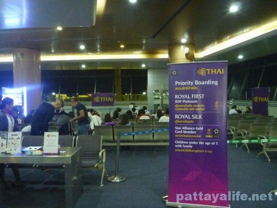 NAIA1 Manila airport (13)