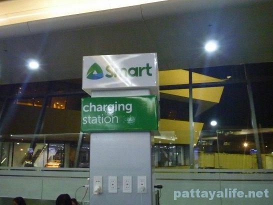 NAIA1 Manila airport (14)