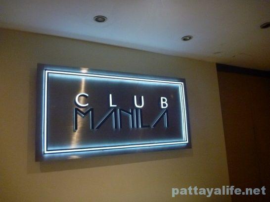 NAIA1 Manila airport (5)