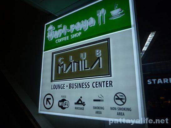 NAIA1 Manila airport (8)