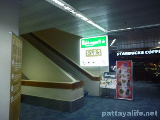 NAIA1 Manila airport (9)