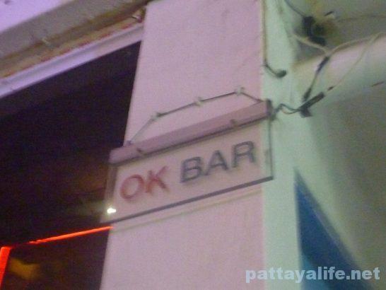 OK bar (1)