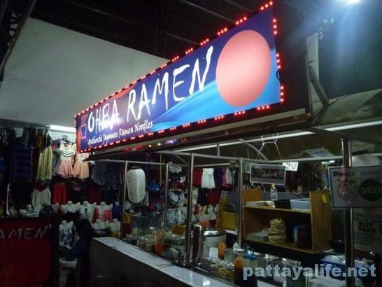 Ohba Ramen (1)