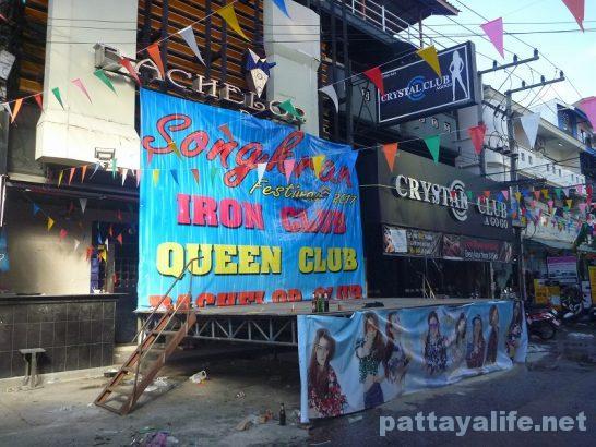 Pattaya Songkran wan rai 2017 (2)